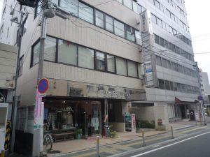 日宝本町ビル