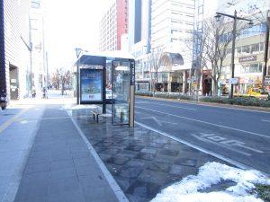 仙台青葉通りビル