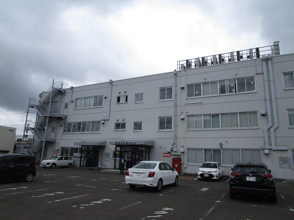 仙台扇町ビル