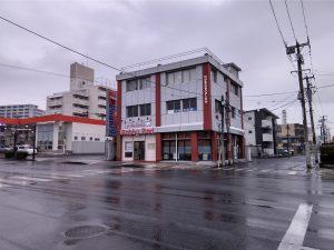 ビジネスセンタービル