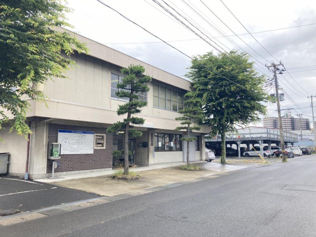 仙台工業団地協同組合会館ビル